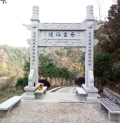宁波景观石刻字价格