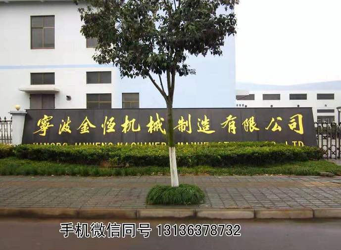 浙江竣工标牌厂牌刻字