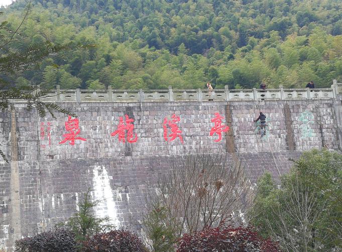 宁波摩崖石刻字需要什么工具?