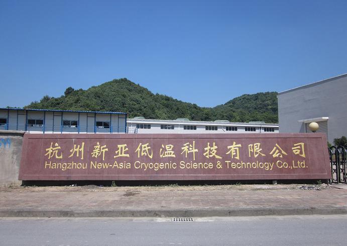 宁波花岗石厂牌刻字公司